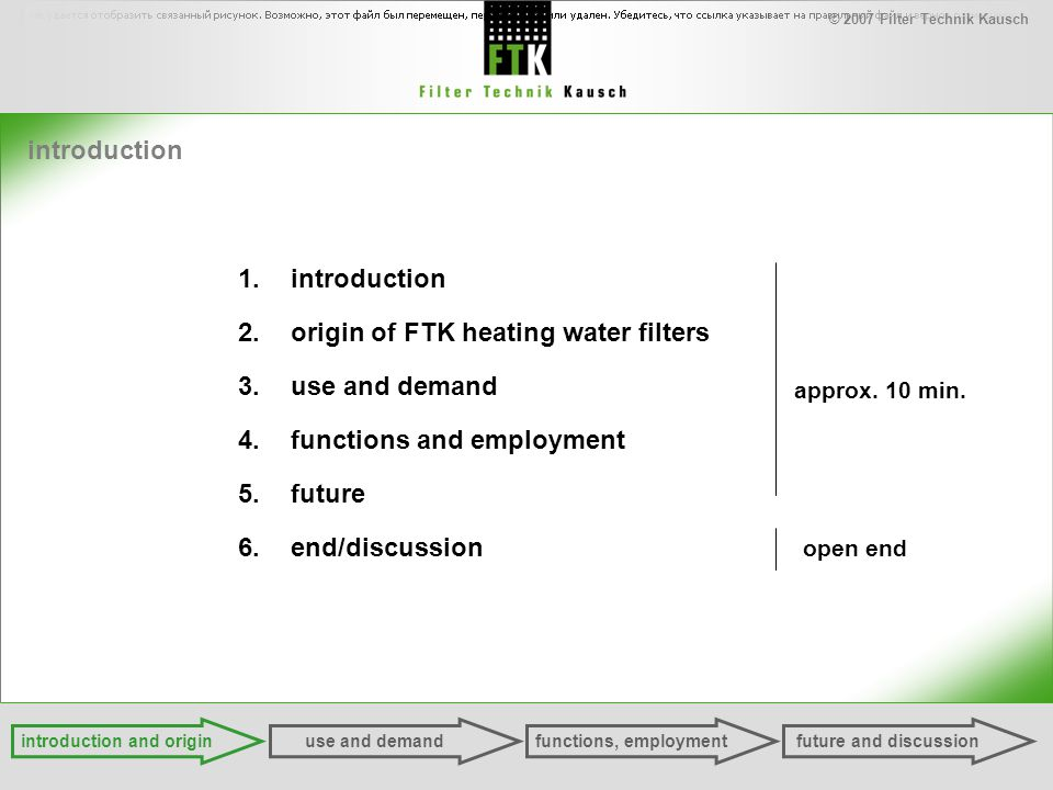 © 2007 Filter Technik Kausch introduction 1.introduction 2.origin of FTK heating water filters 3.use and demand 4.functions and employment 5.future 6.