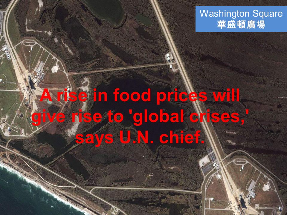 Washington Square 華盛頓廣場 A rise in food prices will give rise to global crises, says U.N. chief.