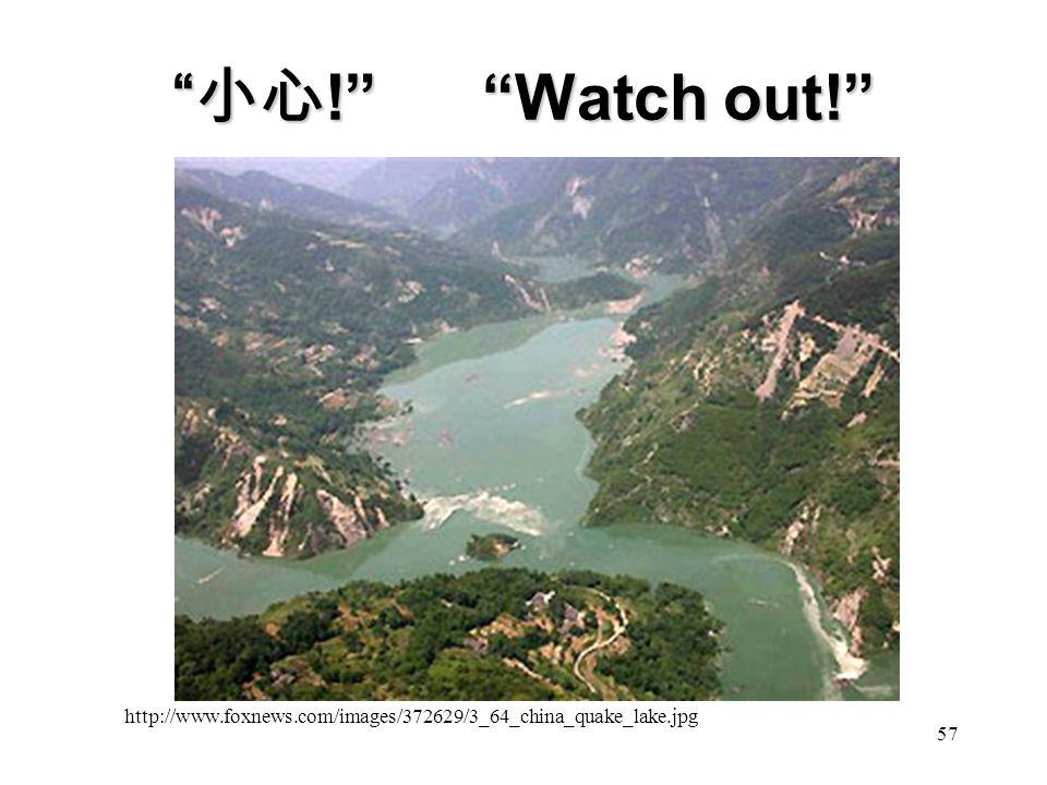 57 小心 ! Watch out! http://www.foxnews.com/images/372629/3_64_china_quake_lake.jpg