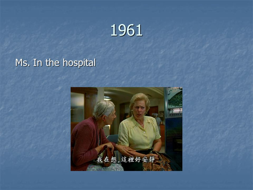 1961 Ms. In the hospital
