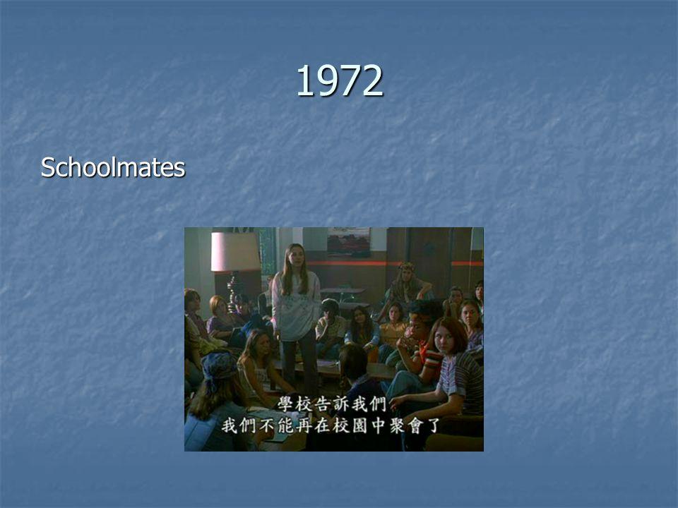 1972 Schoolmates