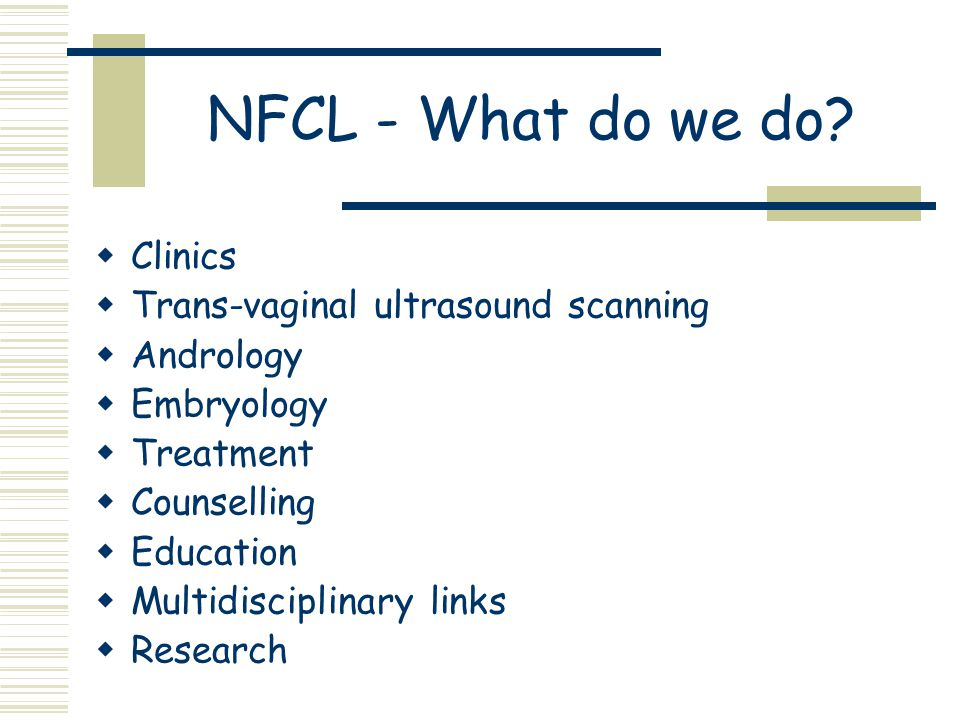 NFCL - What do we do.