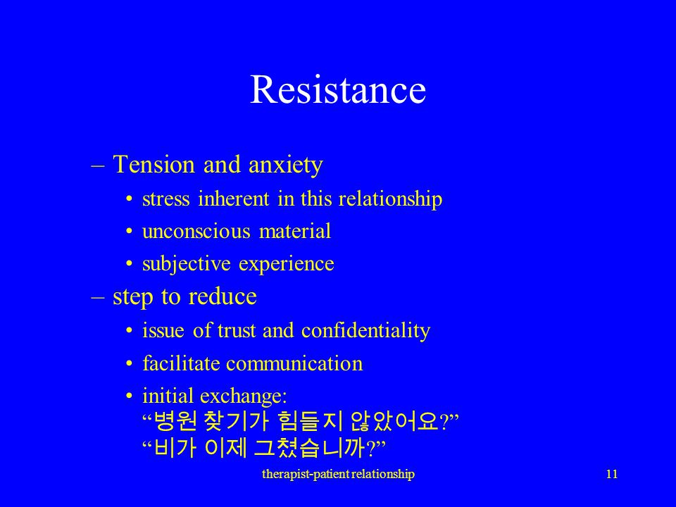 therapist-patient relationship11 Resistance –Tension and anxiety stress inherent in this relationship unconscious material subjective experience –step