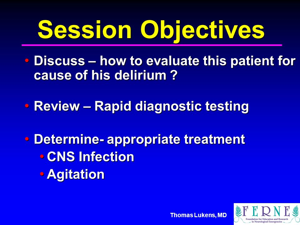 Thomas Lukens, MD Key Clinical Questions What are the indications for LP.