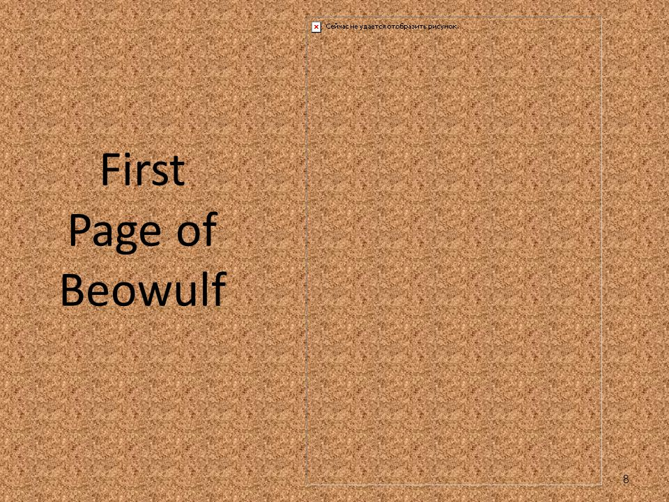 First Page of Beowulf 8