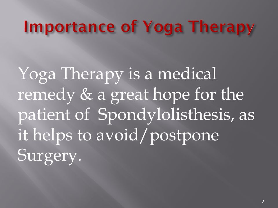  I, Rajeev Atre, am a Yoga Therapist. I am a disciple of Dr.
