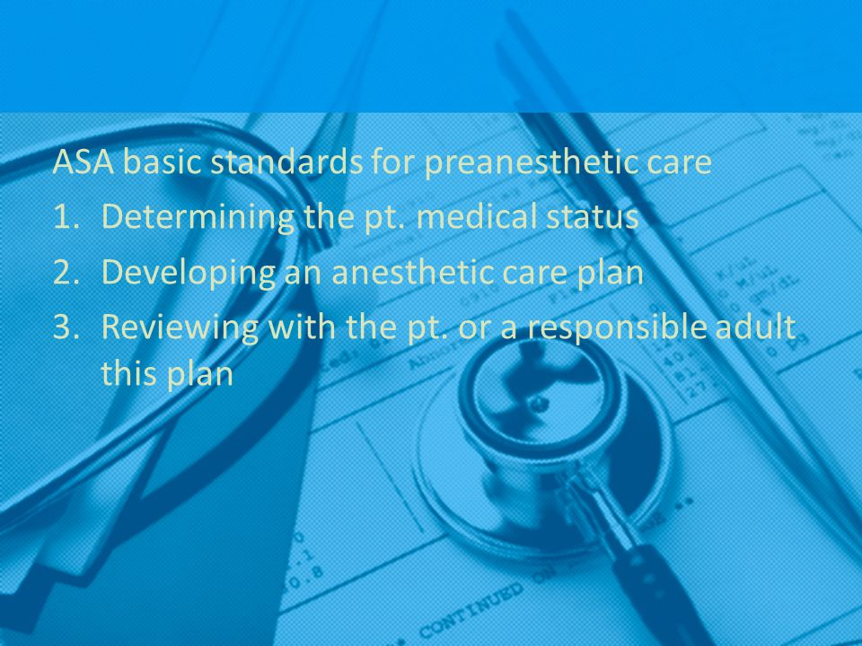 Who should perform the preoperative evaluation.