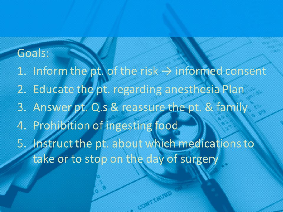 LAB TESTS No evidence supports the use of routine laboratory testing Use selected laboratory analysis based on the patient s preoperative history, physical examination, and proposed surgical procedure