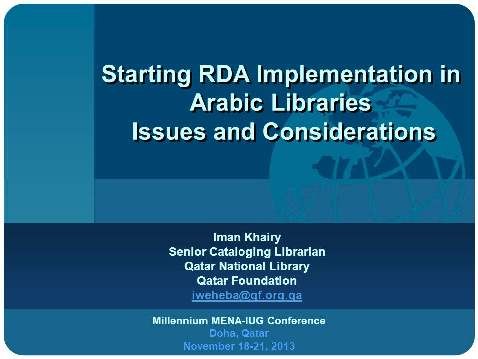 Historical Background 2006-2007: community reviews of draft portions of RDA More drafts and revisions on RDA June 22, 2010: Public release of RDA Toolkit July 1 st 2010 – Dec.
