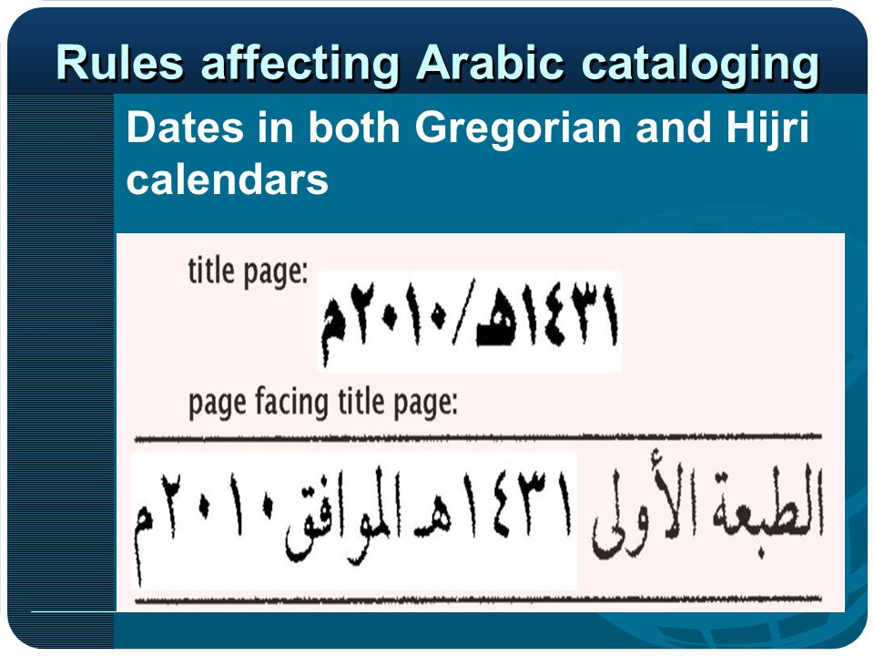 Rules affecting Arabic cataloging Dates in both Gregorian and Hijri calendars
