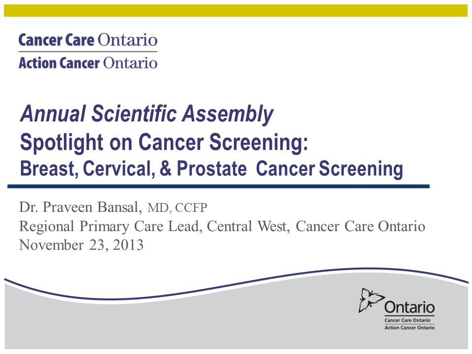 Cervical Screening Participation Rate, by LHIN 22 Ontario Cancer Plan target 2010: 85%