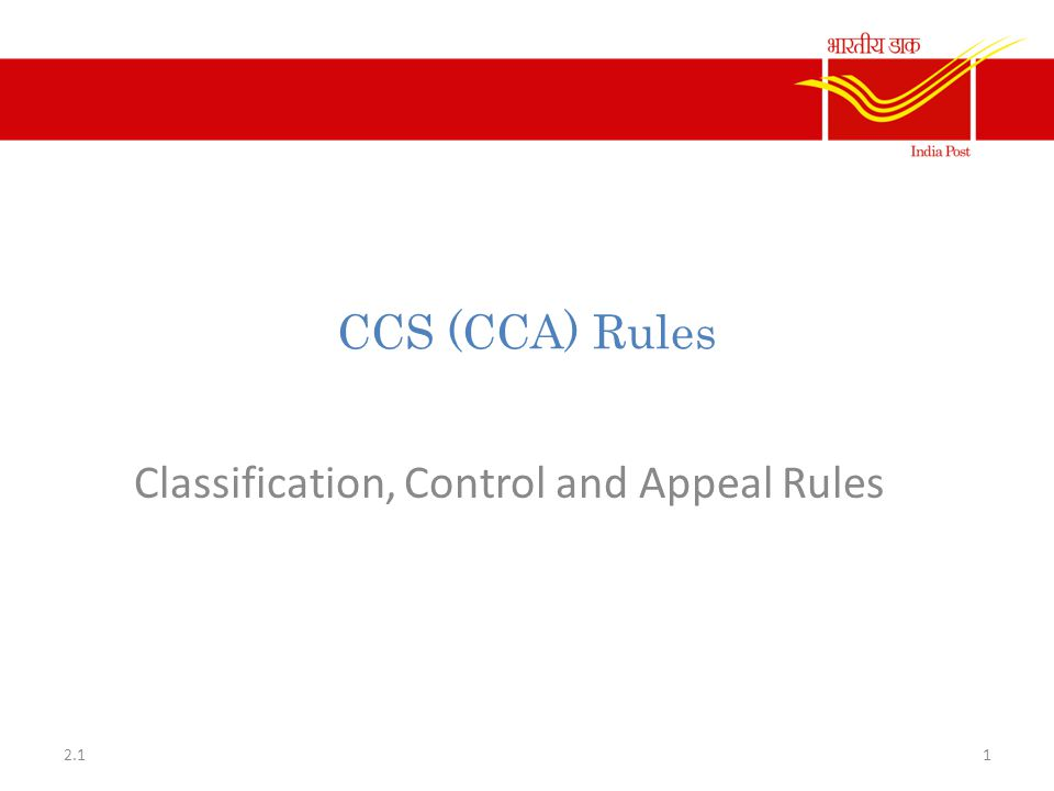 CCS (CCA) Rules Classification, Control and Appeal Rules 12.1