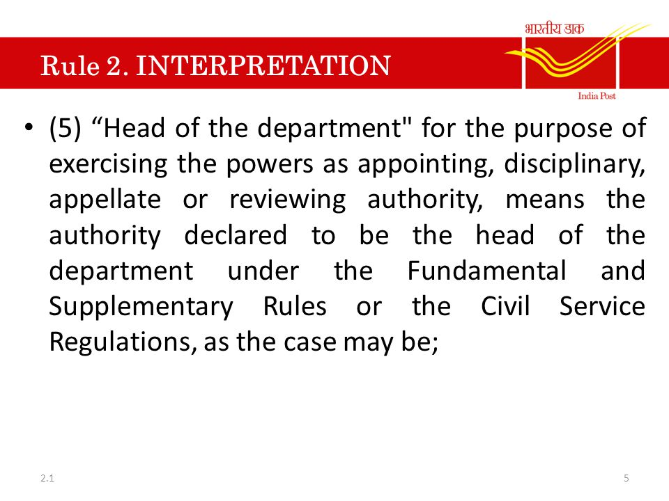 Circumstances which justify suspension When the Govt.