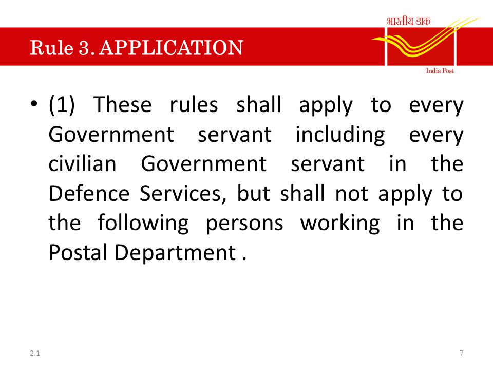 Rule 13: Authority to Institute Proceedings (2) A disciplinary authority competent to impose a minor penalty can institute disciplinary proceedings against any Government servant for the imposition of any of the major penalties specified in clauses (v) to (ix) of rule 11 even though he is not competent to impose any of the major penalties.