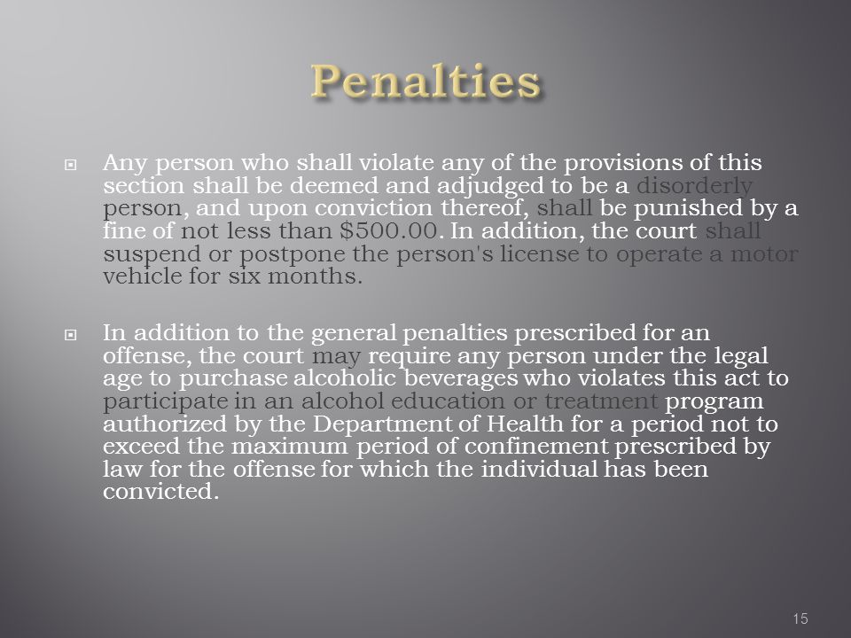  Any person who shall violate any of the provisions of this section shall be deemed and adjudged to be a disorderly person, and upon conviction thereof, shall be punished by a fine of not less than $500.00.