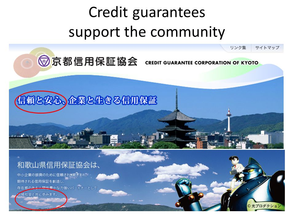 Credit guarantees support the community