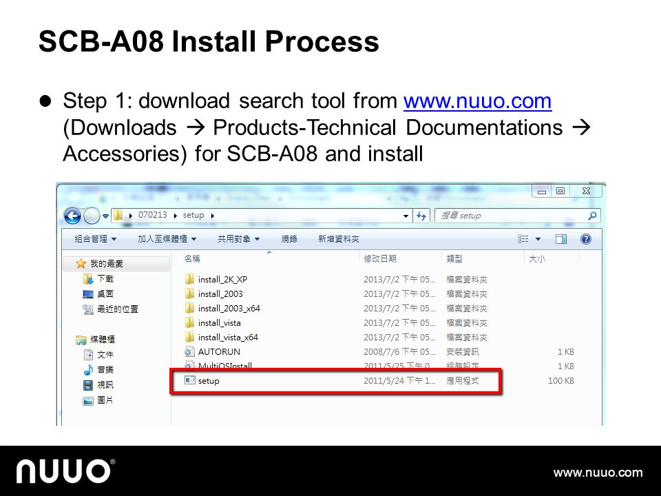 SCB-A08 Install Process Step 1: download search tool from www.nuuo.com (Downloads  Products-Technical Documentations  Accessories) for SCB-A08 and installwww.nuuo.com