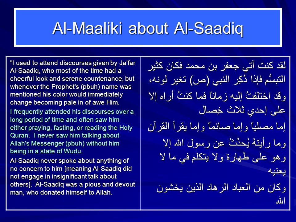 Al-Maaliki about Al-Saadiq