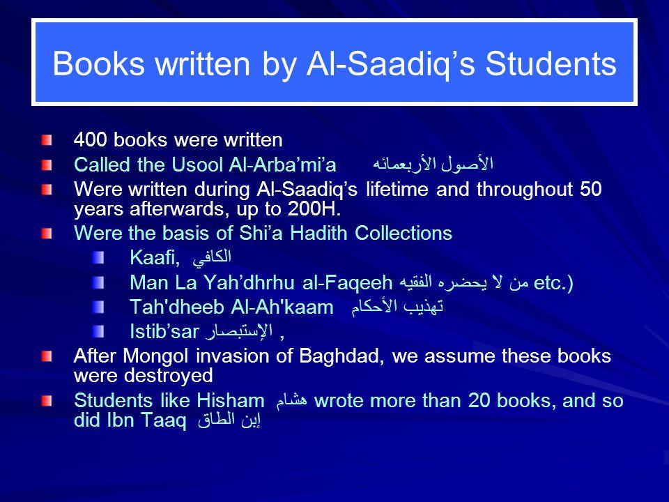 Books written by Al-Saadiq's Students 400 books were written Called the Usool Al-Arba'mi'a الأصول الأربعمائه Were written during Al-Saadiq's lifetime