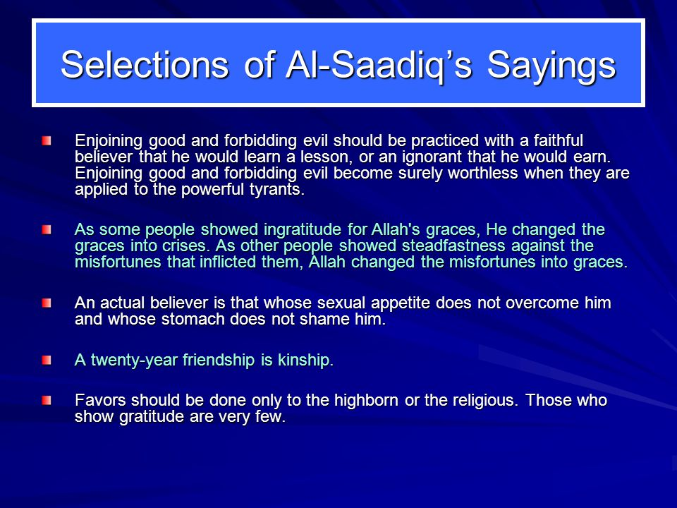 Selections of Al-Saadiq's Sayings Enjoining good and forbidding evil should be practiced with a faithful believer that he would learn a lesson, or an