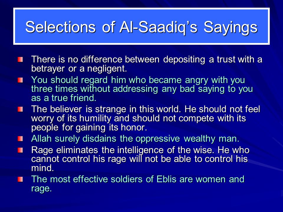 Selections of Al-Saadiq's Sayings There is no difference between depositing a trust with a betrayer or a negligent. You should regard him who became a