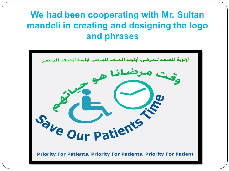 We had been cooperating with Mr. Sultan mandeli in creating and designing the logo and phrases