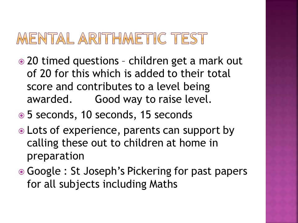  20 timed questions – children get a mark out of 20 for this which is added to their total score and contributes to a level being awarded.
