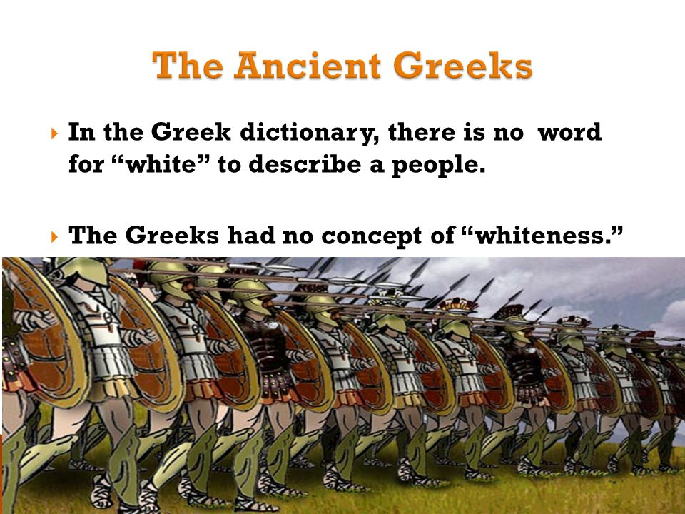 """ In the Greek dictionary, there is no word for """"white"""" to describe a people.  The Greeks had no concept of """"whiteness."""""""