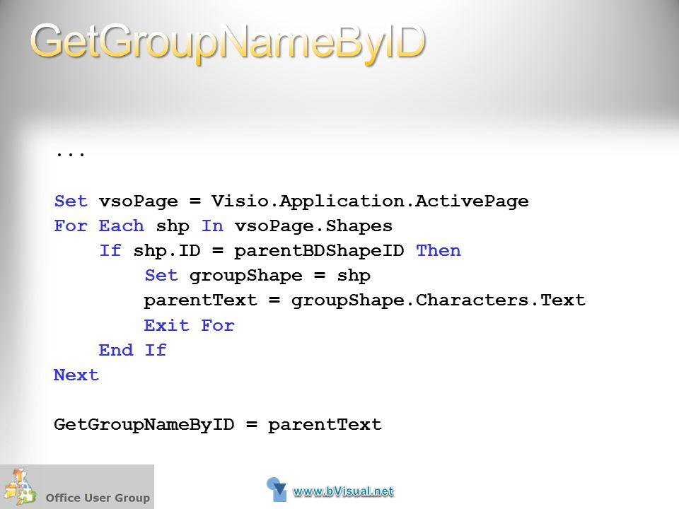 ... Set vsoPage = Visio.Application.ActivePage For Each shp In vsoPage.Shapes If shp.ID = parentBDShapeID Then Set groupShape = shp parentText = group
