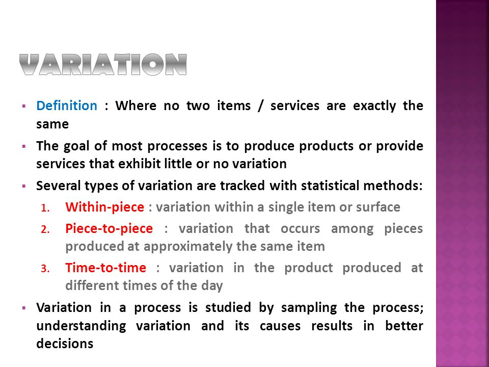  Definition : Where no two items / services are exactly the same  The goal of most processes is to produce products or provide services that exhibit