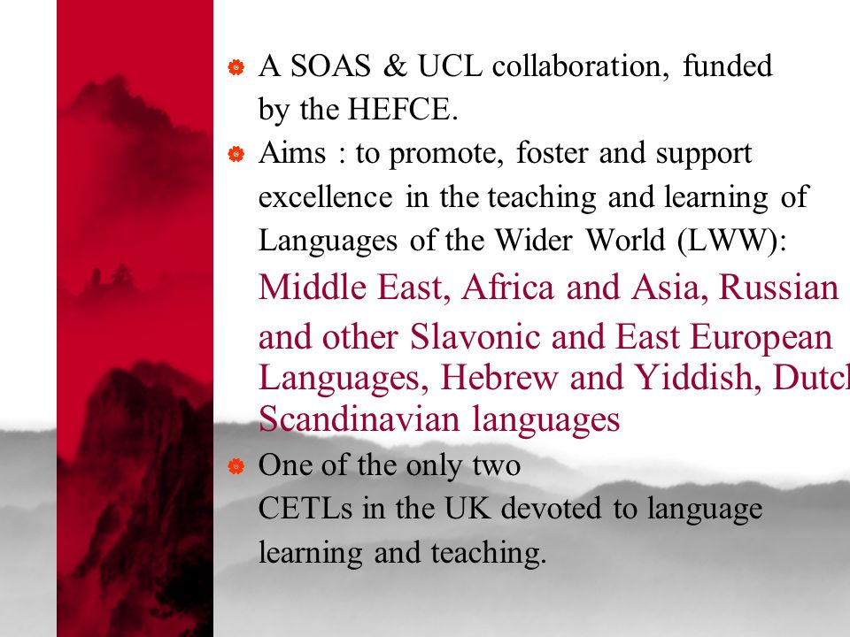 A SOAS & UCL collaboration, funded by the HEFCE.
