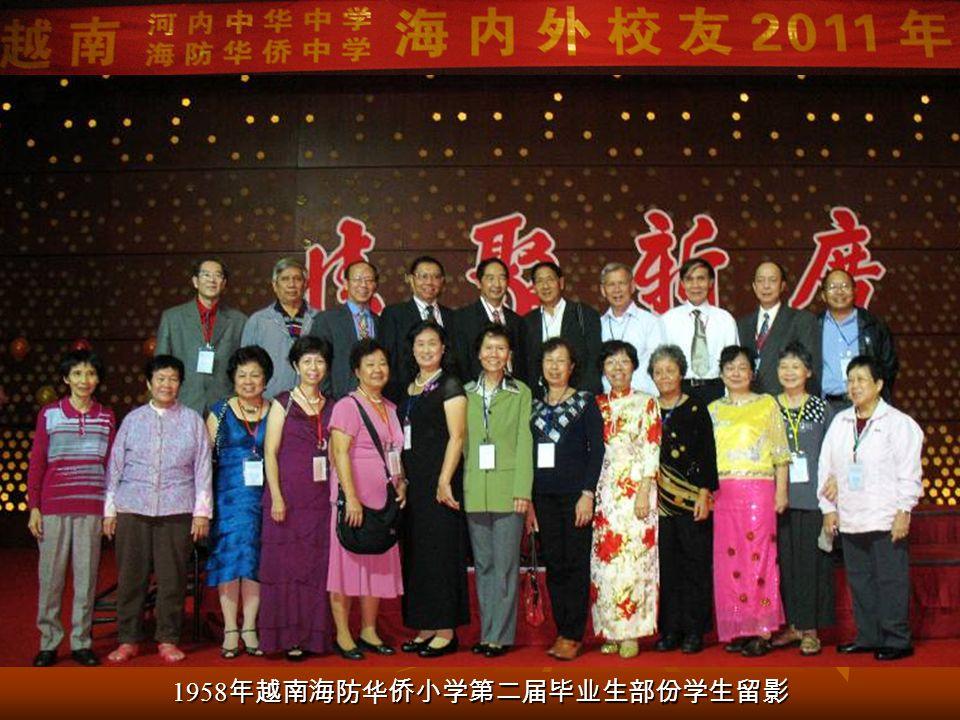 情聚新广州 编制:林玉卿 音乐:章泰夫 活动时间 : 2011/11/12-14-16