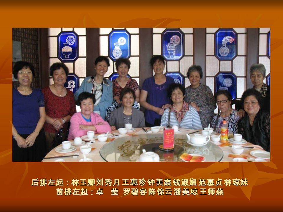 相约广州泮溪酒家 2011-11-14