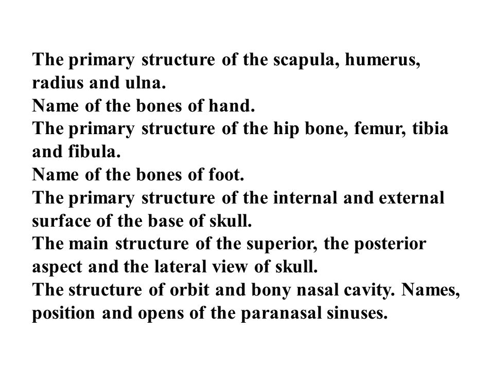 Chapter 2 Arthology Section 1 General description Joints (Articulations) :The bones are connected by means of fibrous connective tissue, cartilaginous or osseous tissues at different parts of their surfaces,and such a connection are termed.