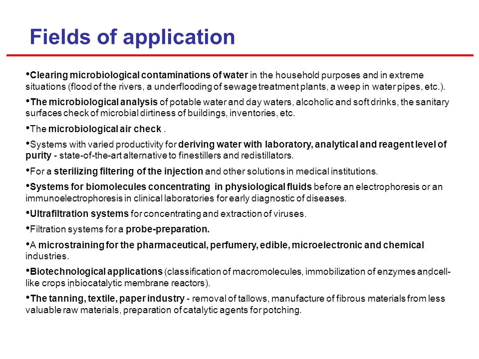 Fields of application Clearing microbiological contaminations of water in the household purposes and in extreme situations (flood of the rivers, a underflooding of sewage treatment plants, a weep in water pipes, etc.).
