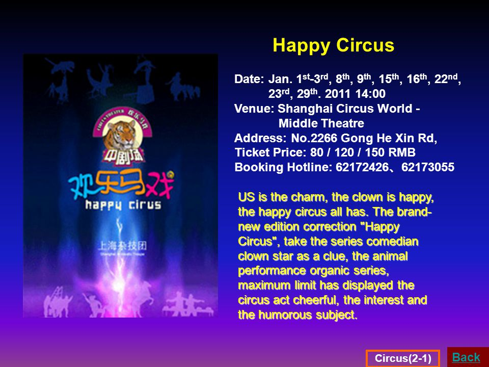 Happy Circus Date: Jan. 1 st -3 rd, 8 th, 9 th, 15 th, 16 th, 22 nd, 23 rd, 29 th.