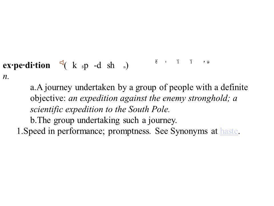 ex·pe·di·tion ( k s p -d sh n ) n.