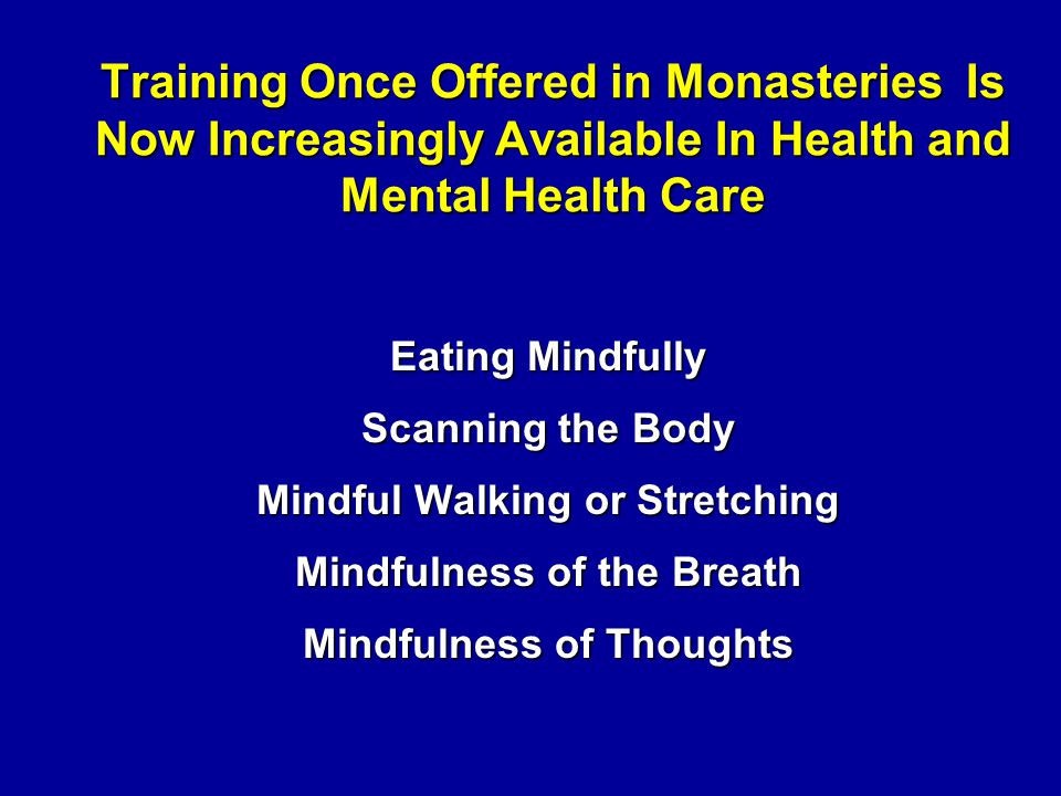 Mindfulness Training: Reducing the Tradeoff… Post.