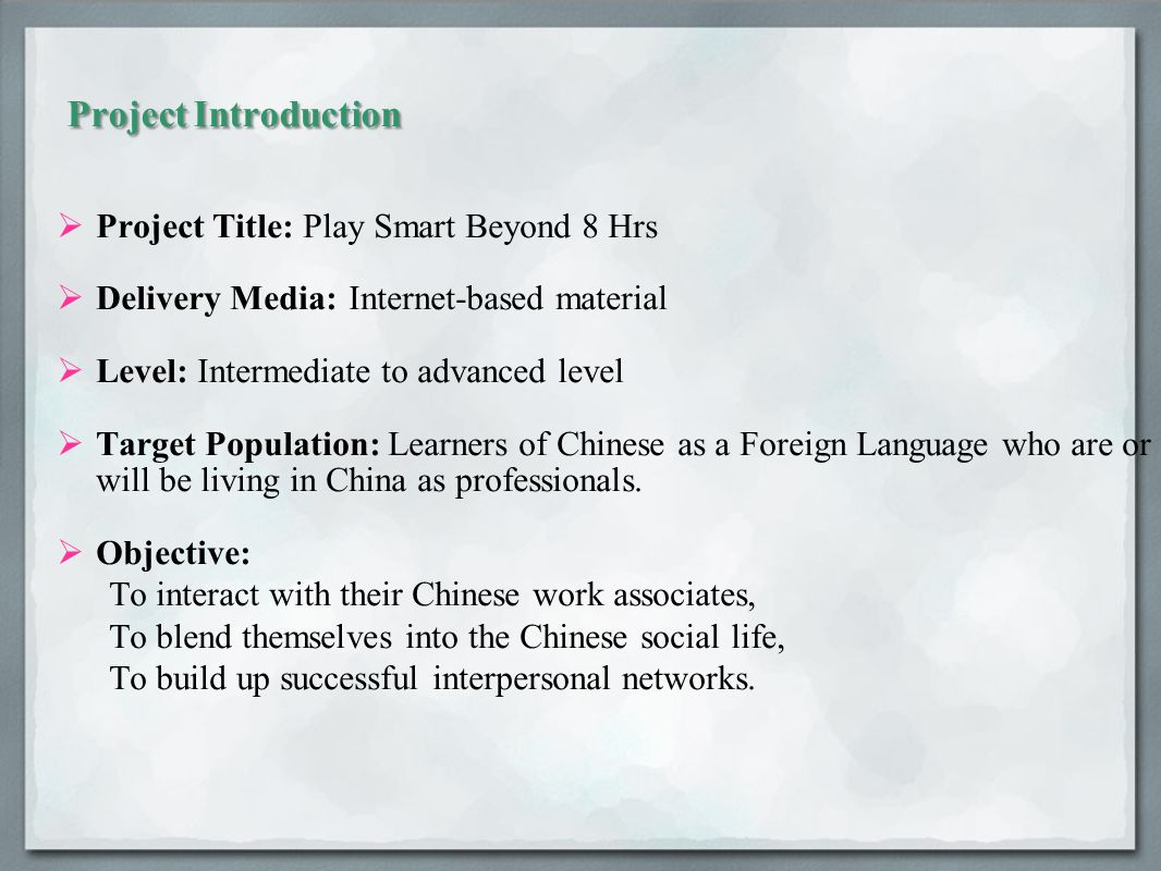 Project Introduction  Project Title: Play Smart Beyond 8 Hrs  Delivery Media: Internet-based material  Level: Intermediate to advanced level  Targ