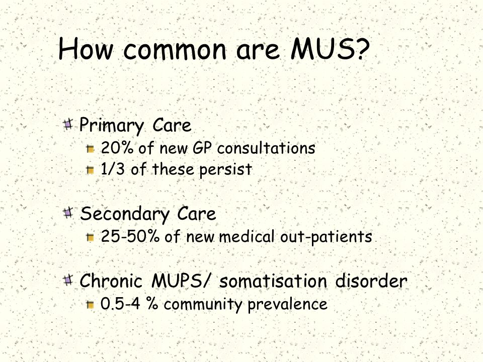 How common are MUS.