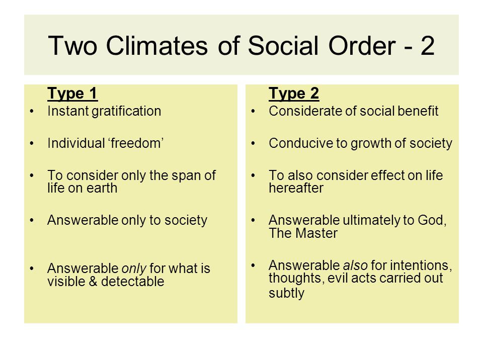 Two Climates of Social Order - 3 Type 1 Only those crimes are punishable that are established 'beyond reasonable doubt' - superficial judicial system.
