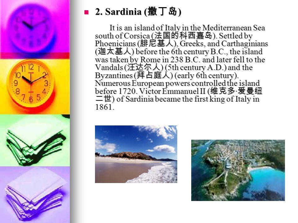 2.Sardinia ( 撒丁岛 ) It is an island of Italy in the Mediterranean Sea south of Corsica ( 法国的科西嘉岛 ).