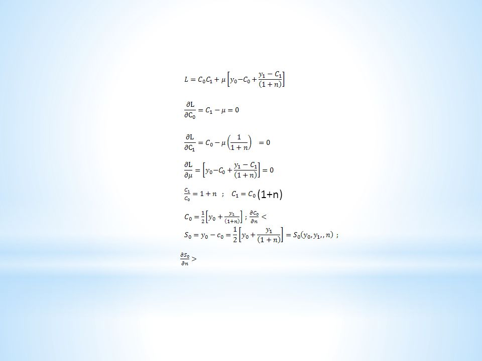 (1+n)