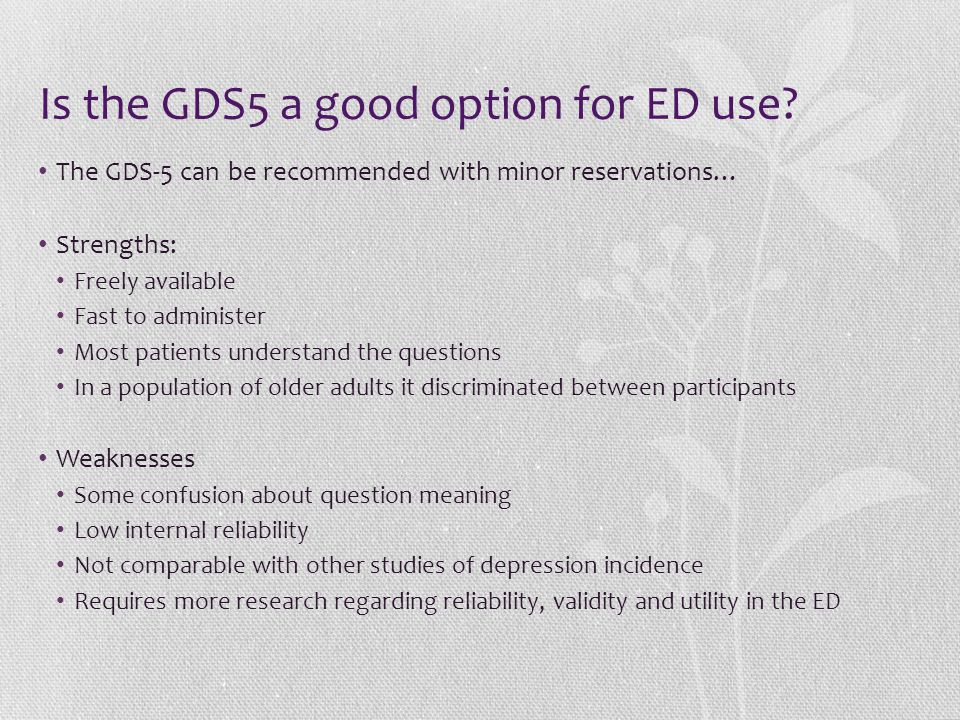 Is the GDS5 a good option for ED use.