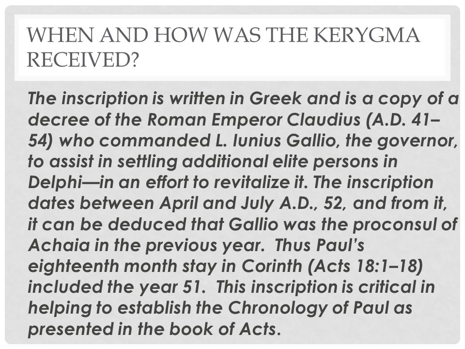 WHEN AND HOW WAS THE KERYGMA RECEIVED? The inscription is written in Greek and is a copy of a decree of the Roman Emperor Claudius (A.D. 41– 54) who c