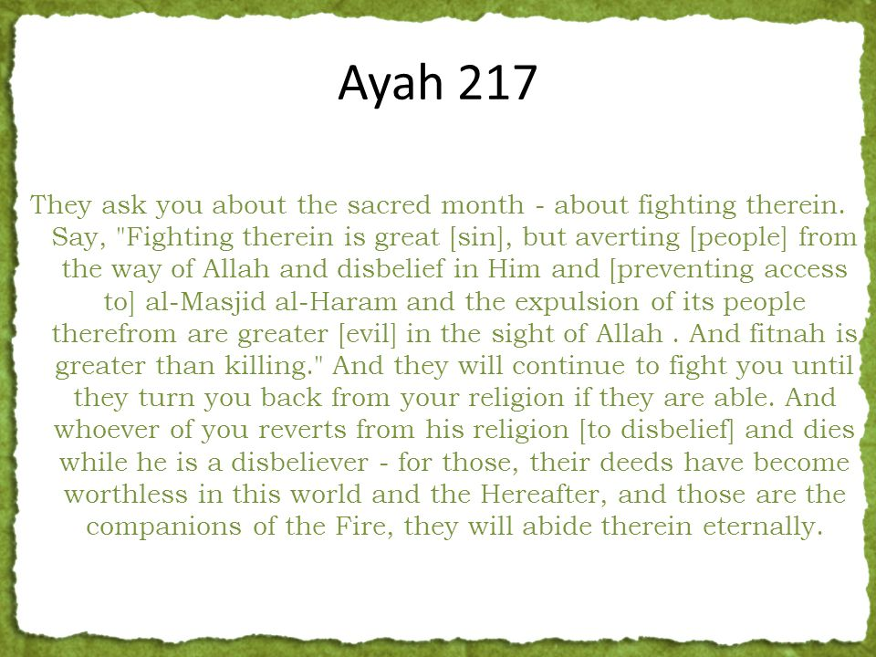 Indeed, those who have believed and those who have emigrated and fought in the cause of Allah - those expect the mercy of Allah.