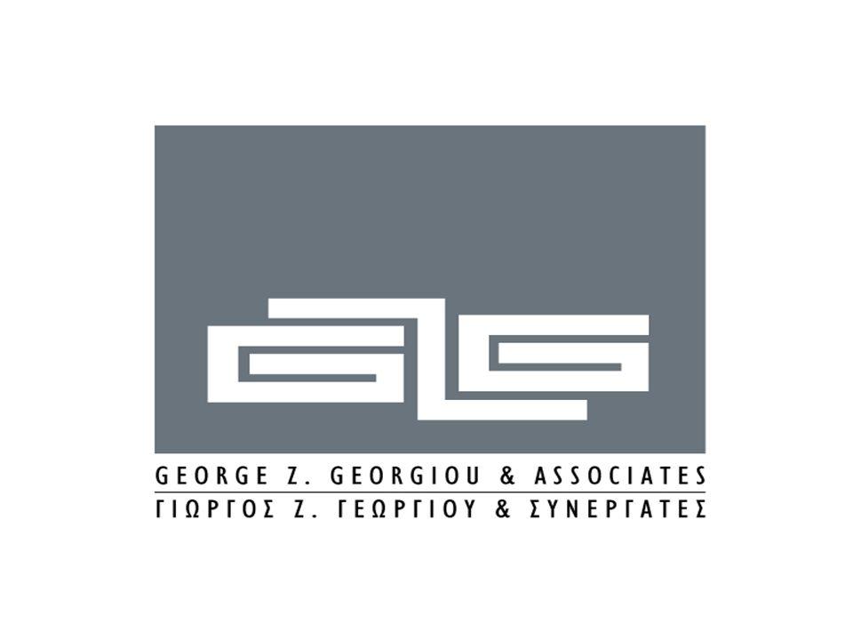 An Update on the Crisis George Z. Georgiou – George Z. Georgiou & Associates LLC September 2013