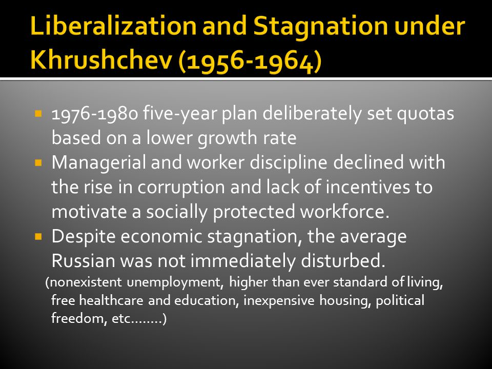  1976-1980 five-year plan deliberately set quotas based on a lower growth rate  Managerial and worker discipline declined with the rise in corruption and lack of incentives to motivate a socially protected workforce.