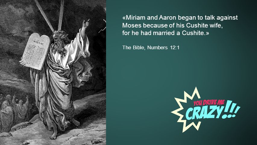 Background «Miriam and Aaron began to talk against Moses because of his Cushite wife, for he had married a Cushite.» The Bible, Numbers 12:1