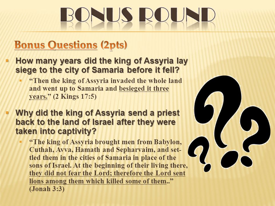  How many years did the king of Assyria lay siege to the city of Samaria before it fell.